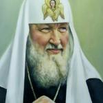 Портрет Патриарха Московского и Всея Руси Кирилла, 50х70, холст, масло2011